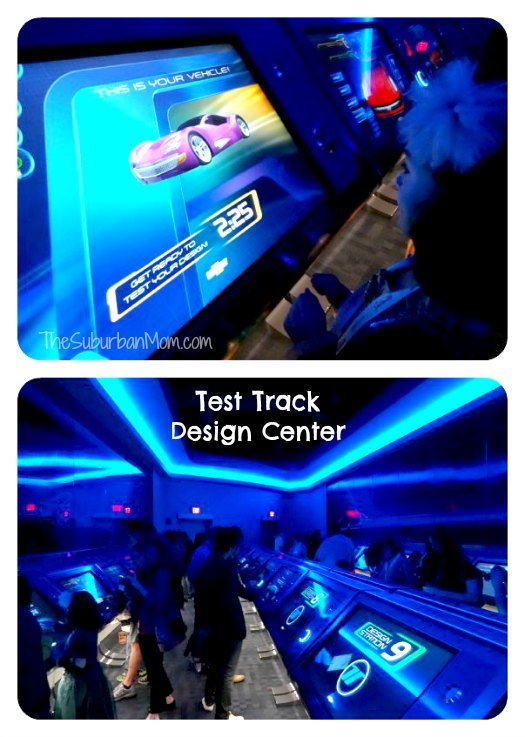 Test Track Design Your Own Car Chevey