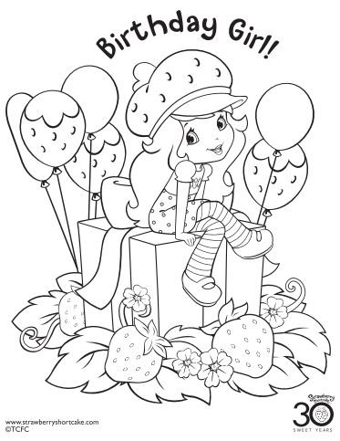 12 Strawberry Shortcake Birthday Party