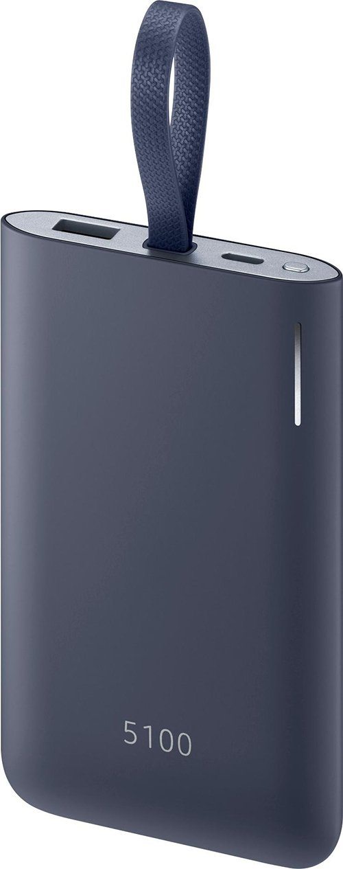 Samsung Portable Fast Charge Battery Pack