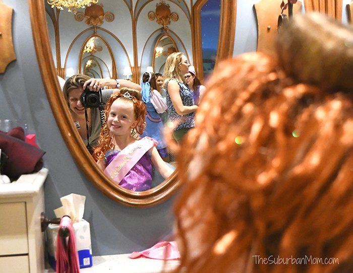 Bibbidi Bobbidi Boutique Princess Reveal