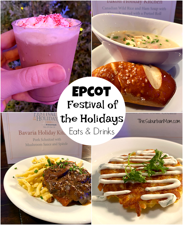 Epcot Festival Of The Holidays Food Drinks
